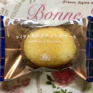 【限定商品】モロゾフ ロイヤルミルクティーのケーキ