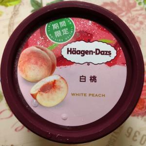【リピ買い】ハーゲンダッツ ミニカップ 白桃