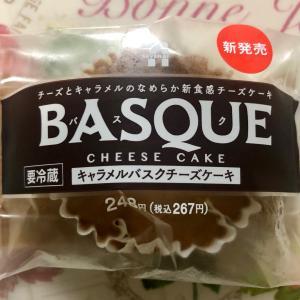 【新発売】セブンイレブン キャラメルバスクチーズケーキ