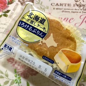 【新発売】ヤマザキ 北海道チーズ蒸しケーキのとろけるぷりん