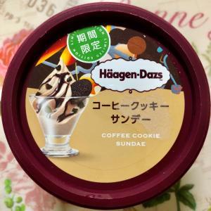 【リピ買い】ハーゲンダッツ ミニカップ コーヒークッキーサンデー