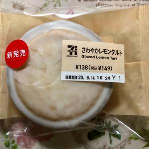 【新発売】セブンイレブン セブンカフェ さわやかレモンタルト