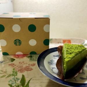 【新作】スターバックス 宇治抹茶ケーキ