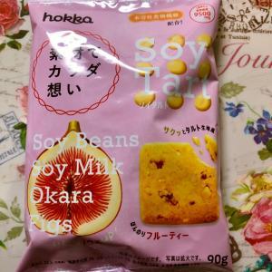 【カルディ購入品】北陸製菓 素材でカラダ想い ソイタルト