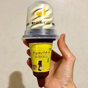 【新発売】ローソン Uchi Cafe' SWEETS チョコバナナワッフルコーン