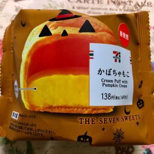 【新商品】セブンイレブン かぼちゃもこ