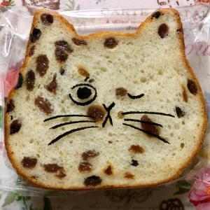 ねこねこ食パン ねこねこ食パンレーズン