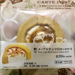 【新発売】ローソン Uchi Cafe' メープルナッツのロールケーキ