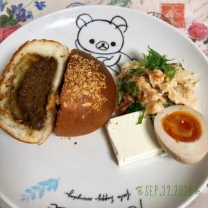 【リピ買い】ベーカリーパレード カレーパンと たまごサンド