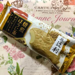 【新商品】明治 辻利 焙煎ほうじ茶チョコレート&クランチ