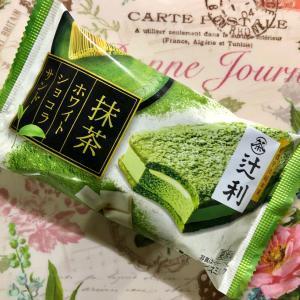 【新商品】明治 辻利 抹茶ホワイトショコラサンド