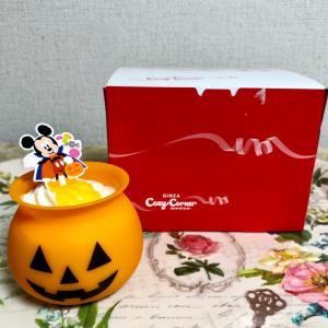 【ハロウィン限定】コージーコーナー ミッキーマウス パンプキンプリン