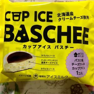 【新発売】ローソン ウチカフェ カップアイス バスチー