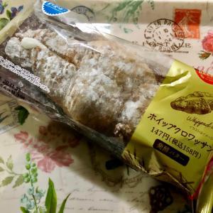 【新発売】ファミリーマート ホイップクロワッサン 発酵バター