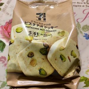 【新発売】セブンカフェ ごろごろナッツのピスタチオクッキー