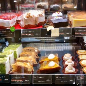 【新作】スターバックス いちごのホワイトケーキ