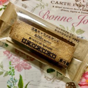 【新発売】ローソン Uchi Café Specialite 流奏キャラメルサンド