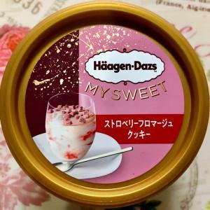 【ローソン限定】ハーゲンダッツ マイスイート ストロベリーフロマージュクッキー