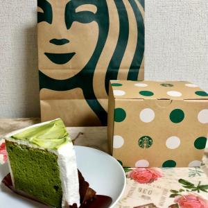 【季節のおすすめ】スターバックス 宇治抹茶シフォンケーキ