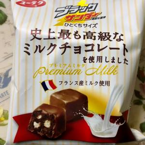 【セブン限定】ブラックサンダー 史上最も高級なミルクチョコレート