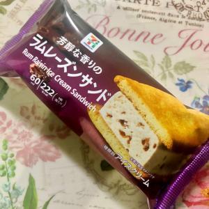【新発売】セブンプレミアム 芳醇な香りのラムレーズンサンド