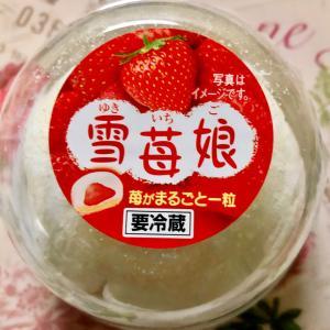 冬スイーツ・ヤマザキ 雪苺娘 苺がまるごと一粒