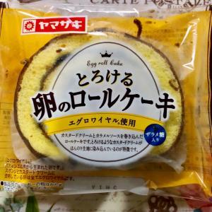 【新商品】セブンイレブン ヤマザキ とろける卵のロールケーキ