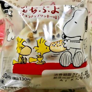 【新発売】ローソン SNOOPYのもちぷよ チョコチップクッキー味
