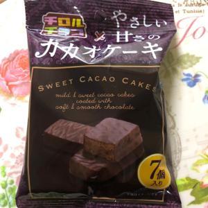 【ドン・キホーテ限定】チロル チロルチョコカカオケーキ