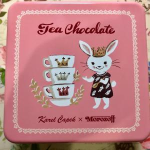 【バレンタイン限定】モロゾフ カレルチャペック紅茶チョコレート