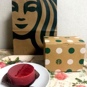 【華やかなケーキ】スターバックス ルビーチョコレートケーキ