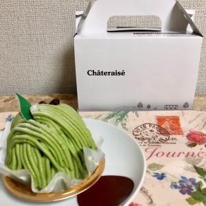 【新商品】シャトレーゼ 天空の抹茶使用 抹茶のモンブラン