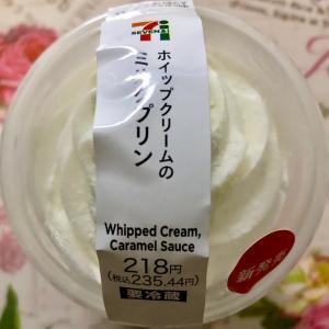 【新発売】セブンイレブン ホイップクリームのミルクプリン
