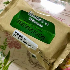 【新発売】ローソン ウチカフェスペシャリテ 和溶け抹茶テリーヌ