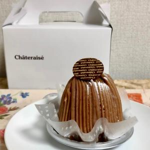 【新発売】シャトレーゼ イタリア栗のモンブラン
