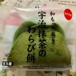 【新発売】セブンイレブン 和もっち巻き 宇治抹茶のわらび餅