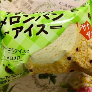 【新発売】ファミマ限定 オハヨー チョコチップメロンパンアイス