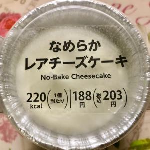 セブンイレブン シャトレーゼ なめらかレアチーズケーキ