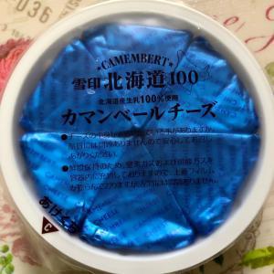 雪印北海道100 カマンベールチーズ切れてるタイプ