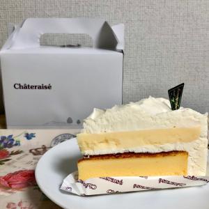 合格!シャトレーゼ トリプルチーズケーキ