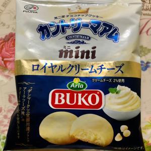 【リピ買い】カントリーマアムミニ ロイヤルクリームチーズ