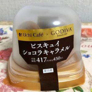 ローソン Uchi Cafe'×GODIVA ビスキュイ ショコラキャラメル
