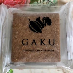 【栗活】信州ショコラトリーGAKU チョコレートサンド「栗」