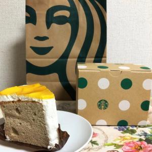 【芋活】新作・スターバックス スイートポテトシフォンケーキ