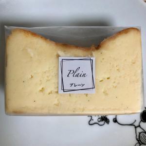 チーズ家クヴェレ ate CHEESE CAKE 〜4種のバスク〜 プレーン