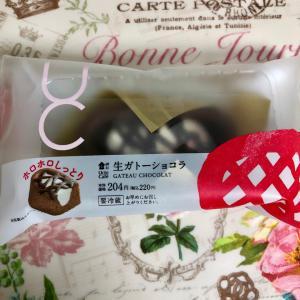 【新商品】ローソン Uchi Café 生ガトーショコラ