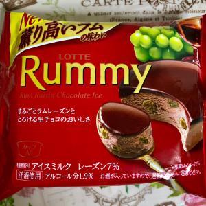 【新商品】ロッテ 薫り高いラムの味わい ラミーチョコアイス