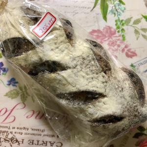 ミナトベーカリー ハード系のパン好きにお勧めしたいメランジェ