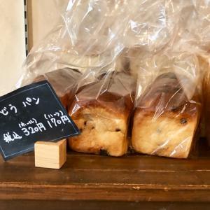 ミナトベーカリー ぶどうパンとモッツァレラチーズとトマトのパン