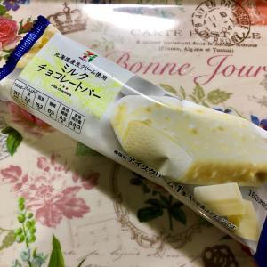 【新発売】セブンプレミアム ミルクチョコレートバー